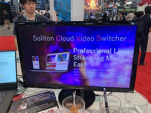 Soliton Cloud Video switcher . Call for price